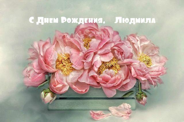 Людмила1