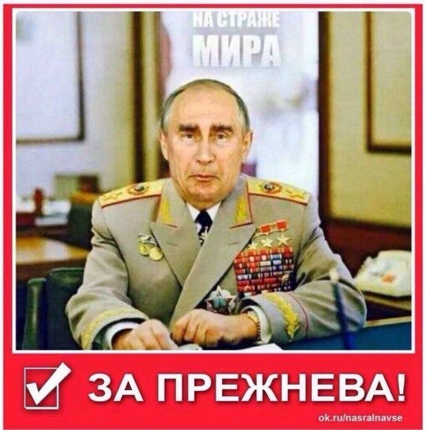 ZaPrezhneva