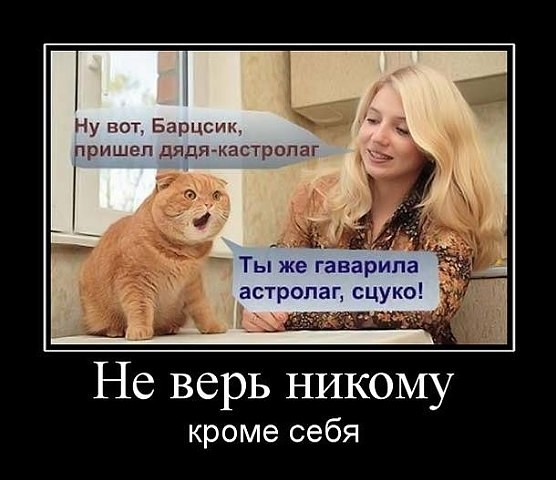 photo_1457240512