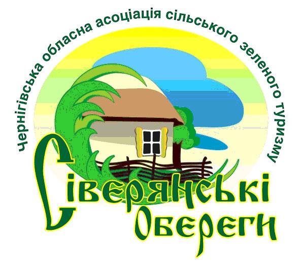 лого copy