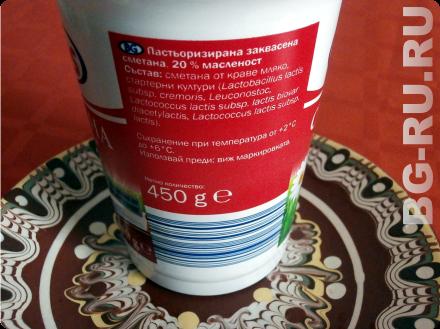 продукты в Болгарии
