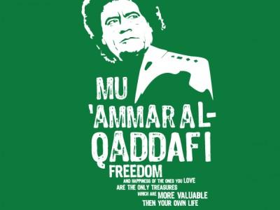 Qaddafi-dark