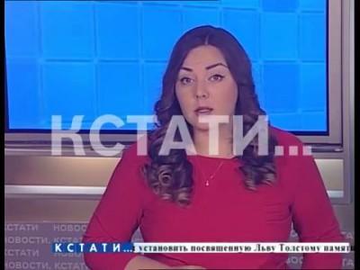 Заглот на телешоу