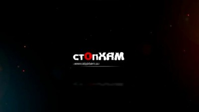 СтопХам 37 - Колдрекс / Coldrex