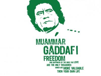 Gaddafi-eng-light