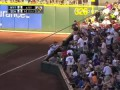 A fan is very excited to touch Ichiro
